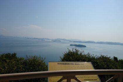 ブログ ページ 2 軍師 神崎充の個人サイト